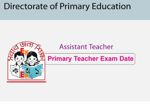 Primary Exam Date 2019 Official Announcement