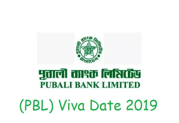 Photo of Pubali Bank Limited (PBL) Viva Date 2019