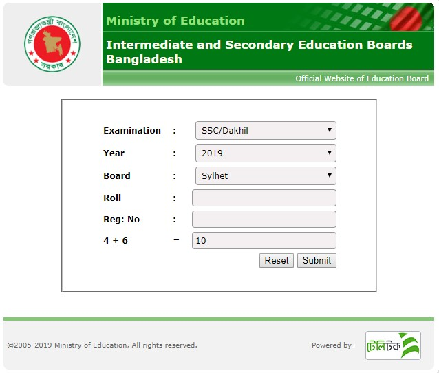 Photo of Quick System to Check Dakhil Result 2019 Online