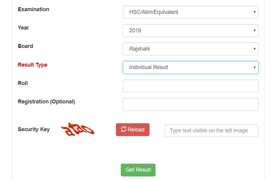 Photo of Quick guide to check Rajshahi Board HSC Result 2019 Online with Marks
