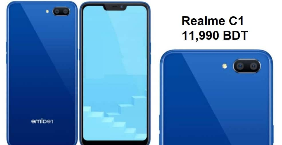 Realme C1 Price in Bangladesh