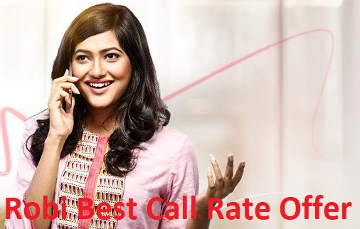 Photo of Robi Best Call Rate Offer 2019; 50 Paisa/Min Any Number