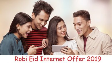 Robi Eid Internet Offer 2019