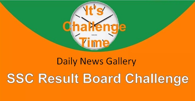 Photo of SSC board challenge application will start tomorrow