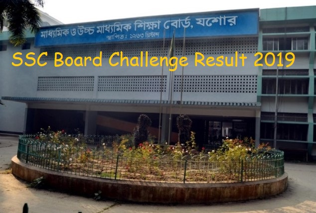 Photo of SSC Board Challenge Result 2019 Jessore Board – PDF Link