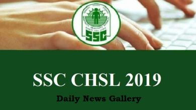 SSC CHSL 2019 Application Form, Eligibility, Exam Dates, Admit Card & Result