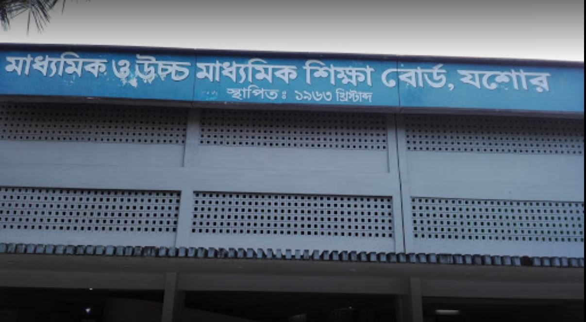 Photo of SSC ICT Exam canceled on Jessore Board