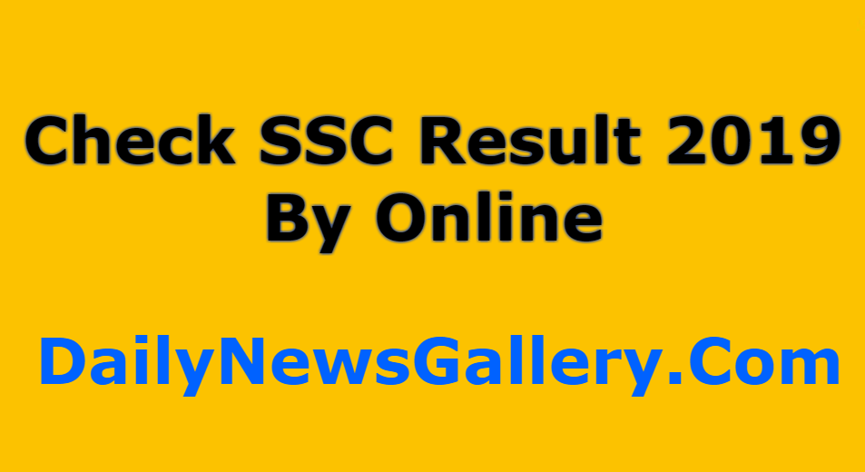 Photo of Check SSC Result 2020 By Online – educationboardresults.gov.bd