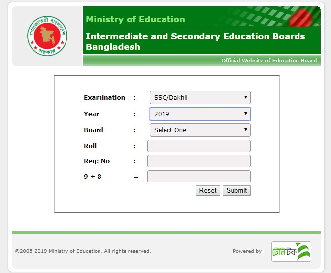 Photo of All Board SSC result publish has been completed by the education board
