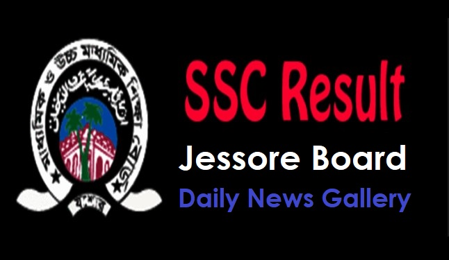 Photo of SSC Result 2019 Jessore Board Online, SMS & Marksheet