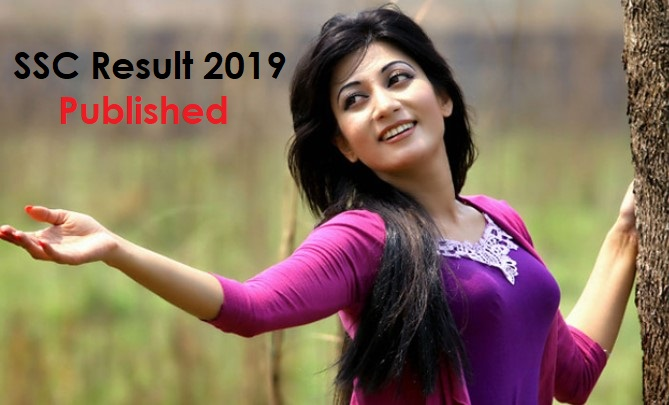 Photo of SSC result 2019 has published
