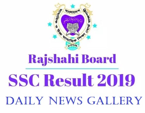 Photo of SSC Result 2019 Rajshahi Board Online, SMS with Marksheet