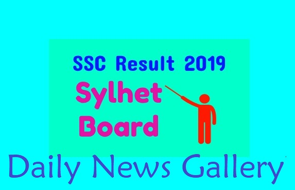 Photo of SSC Result 2019 Sylhet Board: Online & SMS System