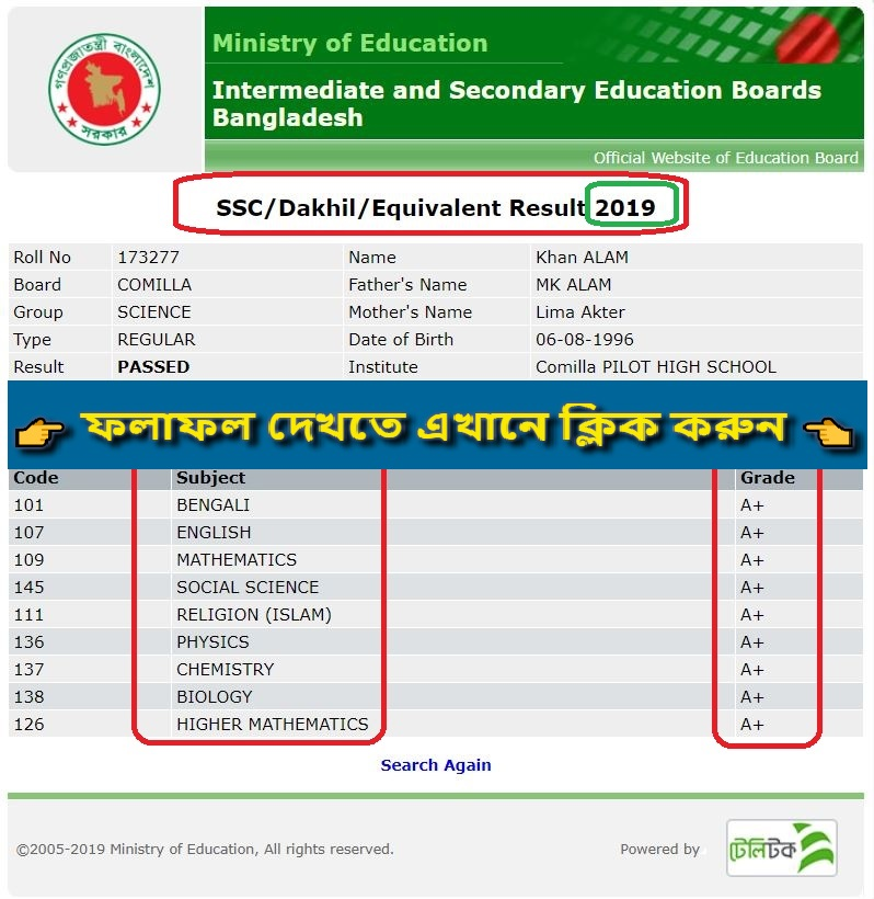 SSC result 2019 date of Bangladesh will be announced soon by MOEDU