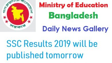 SSC Results will be published tomorrow