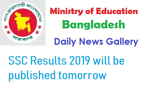 Photo of SSC Results will be published tomorrow