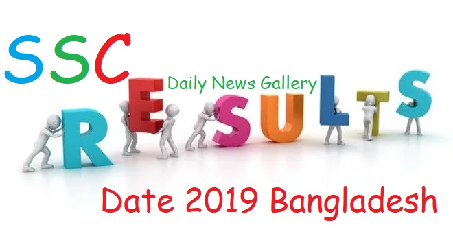 Photo of SSC result 2019 date of Bangladesh will be announced soon by MOEDU