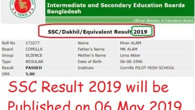 SSC result 2019 will be published on 06 May 2019