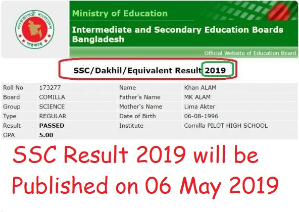Photo of SSC result 2019 will be published on 06 May 2019