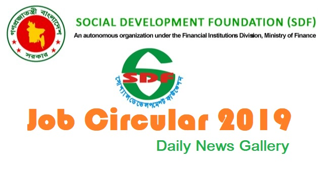 Photo of Social Development Foundation (SDF) Job Circular 2019