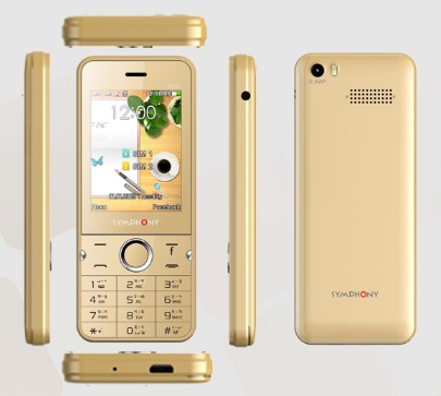 Photo of Symphony D52+ Full Specification, Price in Bangladesh