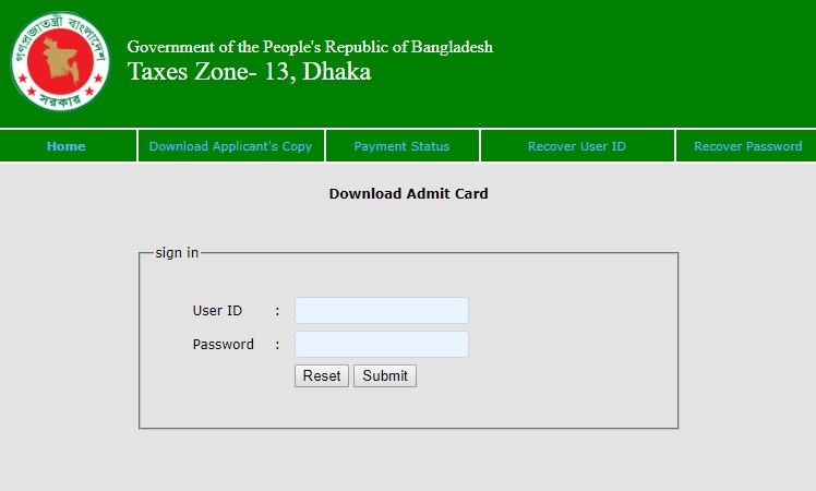 Photo of Taxes Zone-13 Dhaka Exam Date and Admit Download 2019