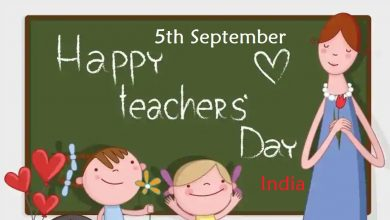 Teachers Day 2019 will be celebrated