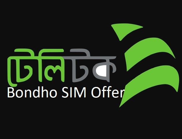 Photo of Teletalk Bondho SIM Offer 2019