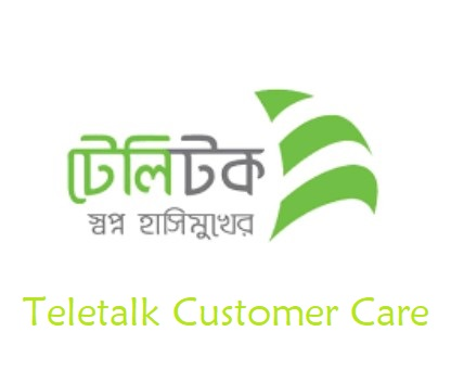 Photo of Teletalk Customer Care: Number, Email, Center