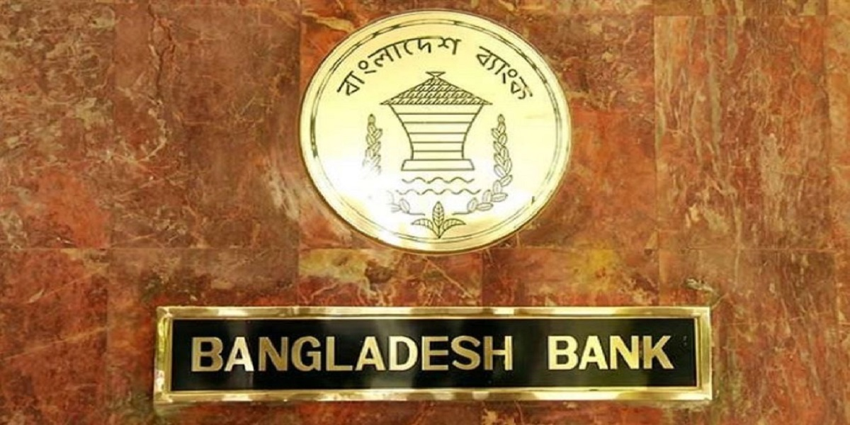 The three banks are The Bengal Commercial Bank, People's Bank, and Citizen Bank