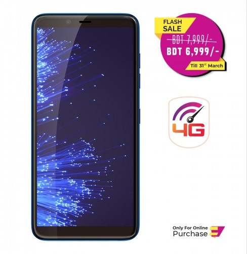 Photo of Walton Primo H8 Flash Sale Offer 2019: Price in Bangladesh