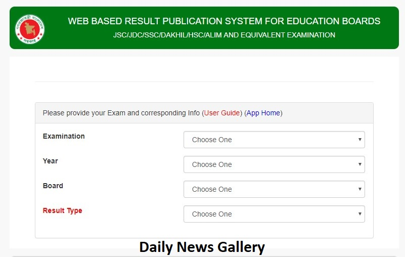 Photo of Web Based Result Publication system for Education Board