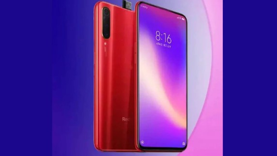 Photo of Xiaomi Redmi K20 Pro Full Specification & Price
