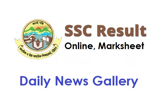 Photo of Chittagong Board SSC Result 2019 Online, Marksheet & SMS