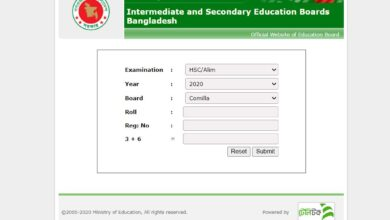 Photo of HSC Result 2020 All Education Board Bangladesh