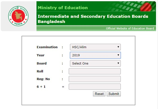 Dhaka Board HSC Result 2019 by SMS - Daily News Gallery