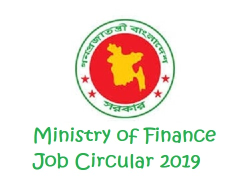 Photo of Ministry of Finance Bangladesh Job Circular 2019