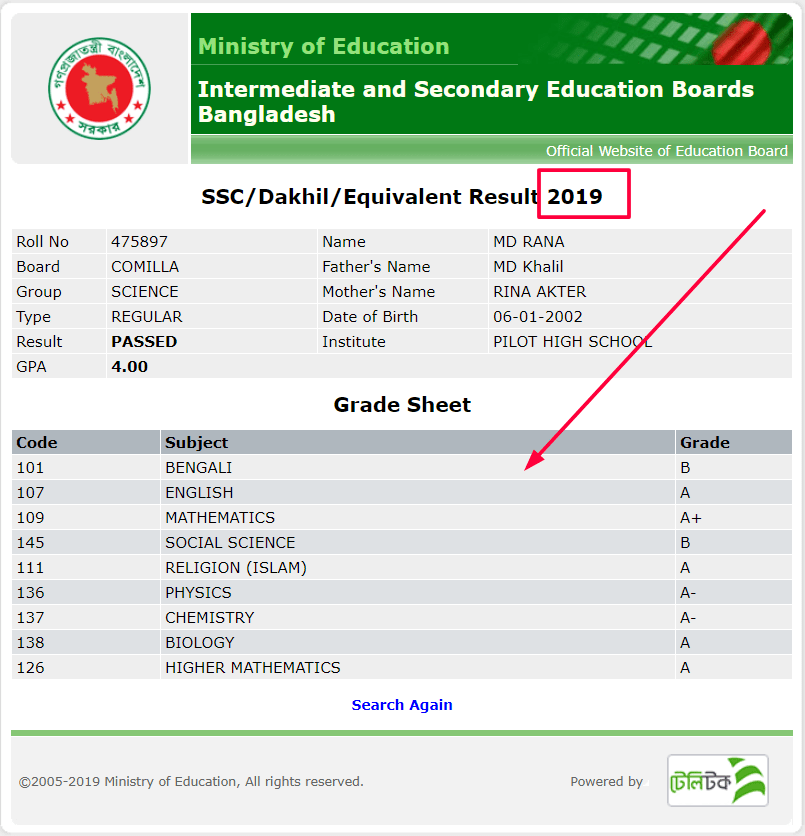 Photo of SSC Result 2020 Bangladesh With Marksheet