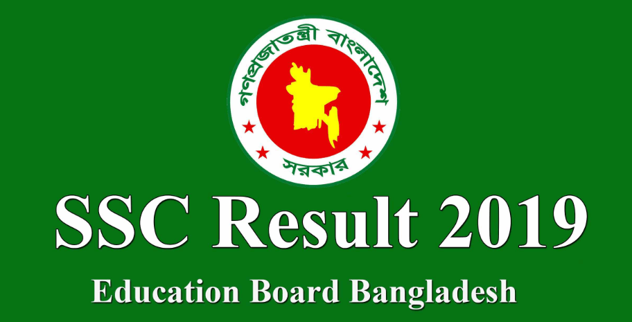 Photo of The SSC result bangladesh will be published on 6 May, Monday 2019
